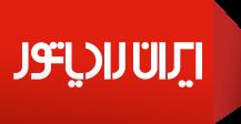 محصولات ایران رادیاتور