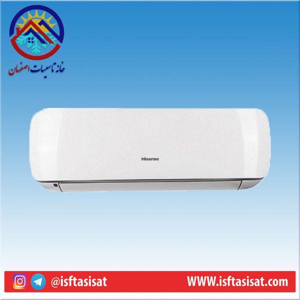 کولر گازی در اصفهان| خانه تاسیسات اصفهان
