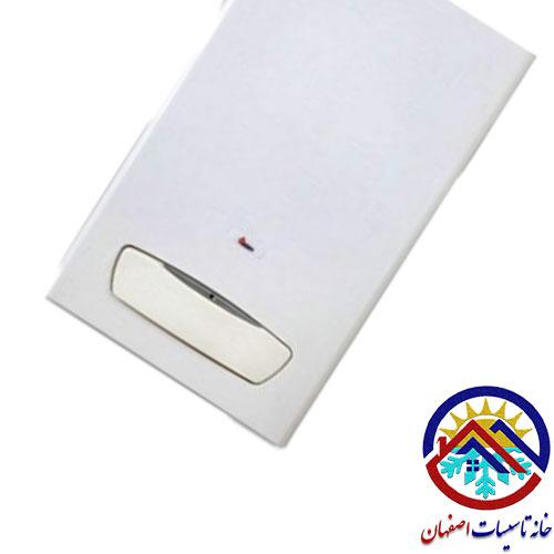 پکیج در اصفهان | خانه تاسیسات اصفهان
