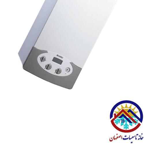 پکیج در اصفهان   خانه تاسیسات اصفهان