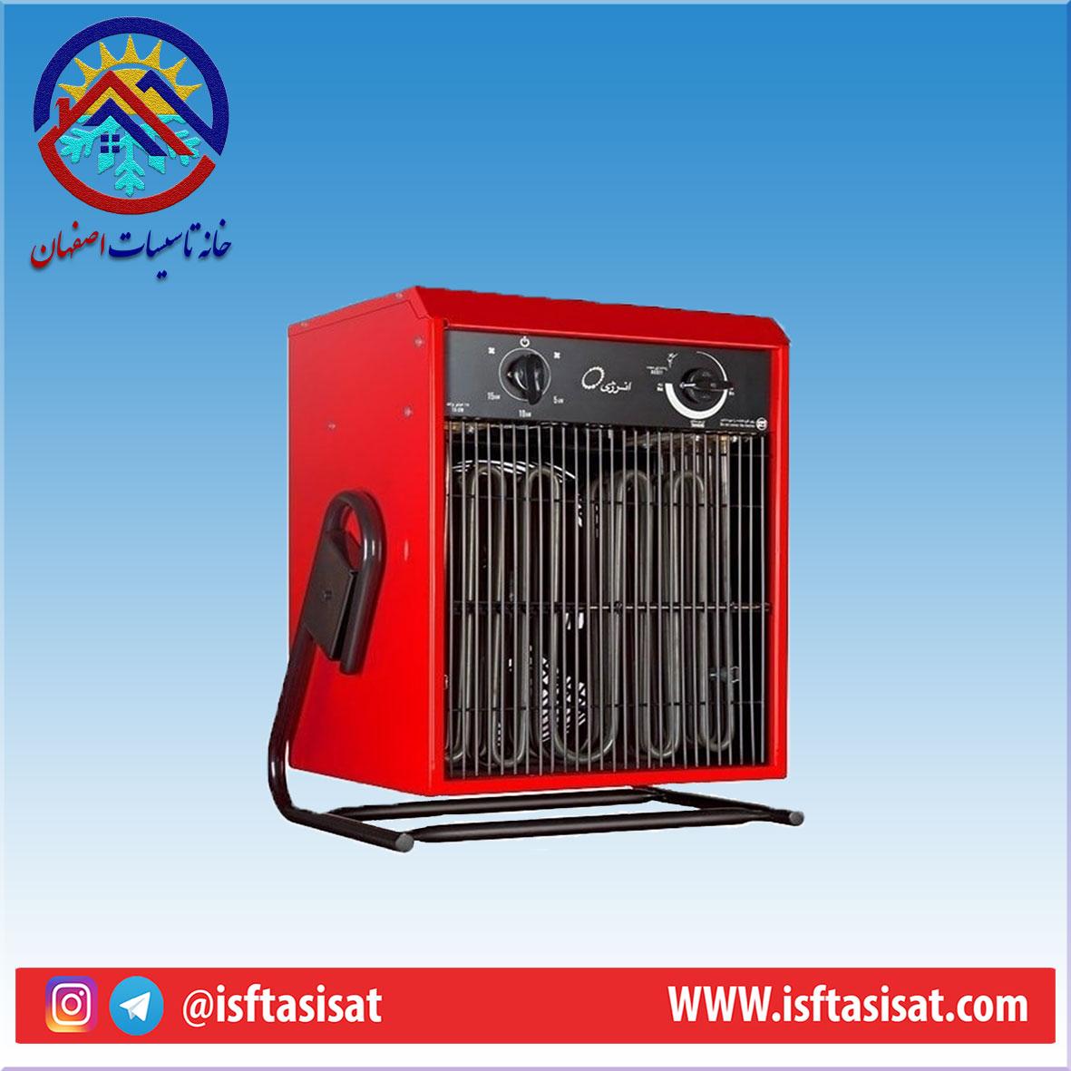 هیتر برقی انرژی | هیتر برقی | محصولات انرژی | خانه تاسیسات اصفهان