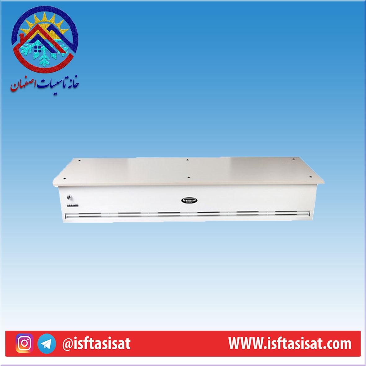 پرده هوا | پرده هوا در اصفهان | خانه تاسیسات اصفهان | isftasisat | پرده هوا میتسویی | پرده هوا میتسویی در اصفهان