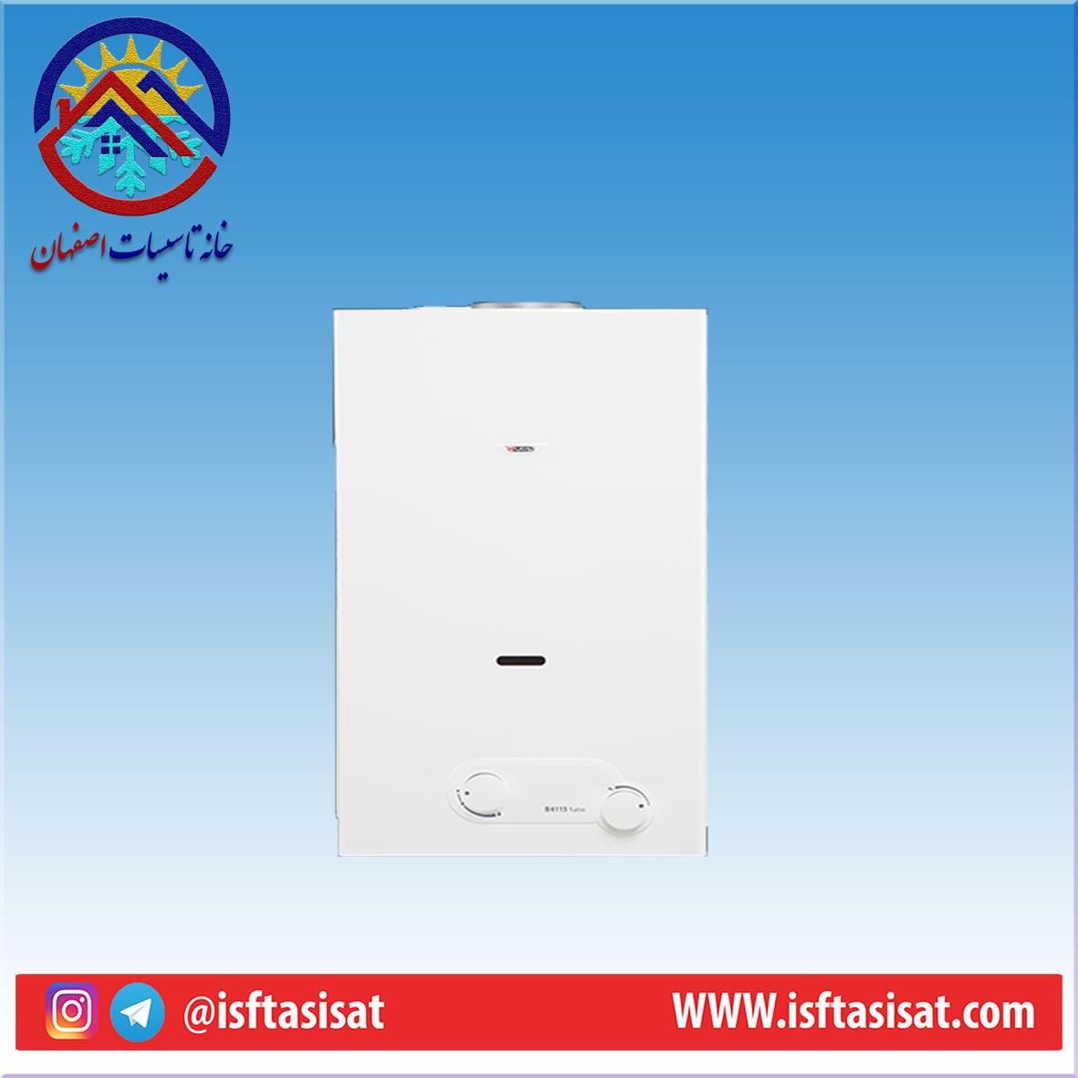 آبگرمکن گازی دیواری | آبگرمکن در اصفهان | آبگرمکن گازی در اصفهان | آبگرمکن بوتان در اصفهان